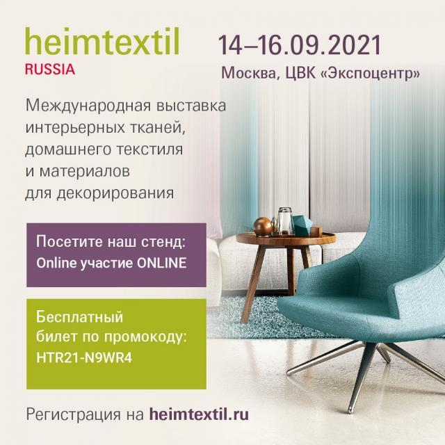 atp_di_f__garzoni_1080_1080_insta_post_invitation_booth_promocode_2.jpg